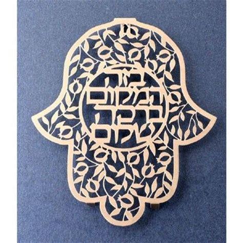 JEWISH HISTORY I: ANCIENT AND MEDIEVAL SYLLABUS Graduate