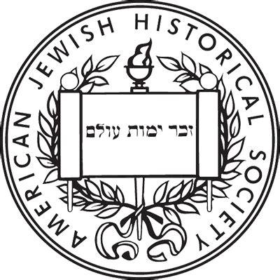 Second Tempel & Early Rabbinic Judaism CG-HIST-151 Klawans